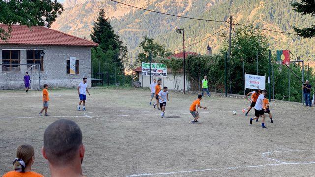 1ο Αγραφιώτικο τουρνουά ποδοσφαίρου