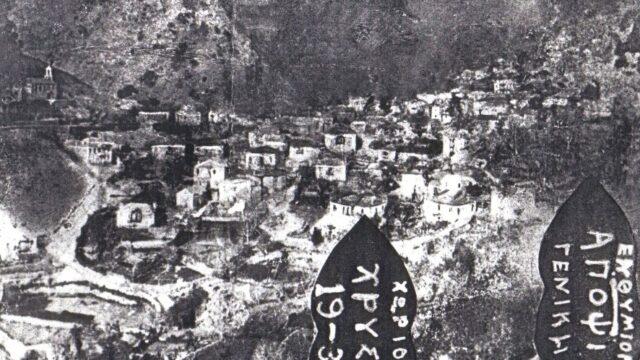 Δεκέμβριος 1942. Ο Ζέρβας στα Επινιανά. Μάχη της Χρύσως.