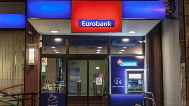 Τραπεζικός λογαριασμό πολιτιστικού συλλόγου