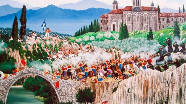 Η μάχη της Ταρτάνας 22 Μαρτίου 1821