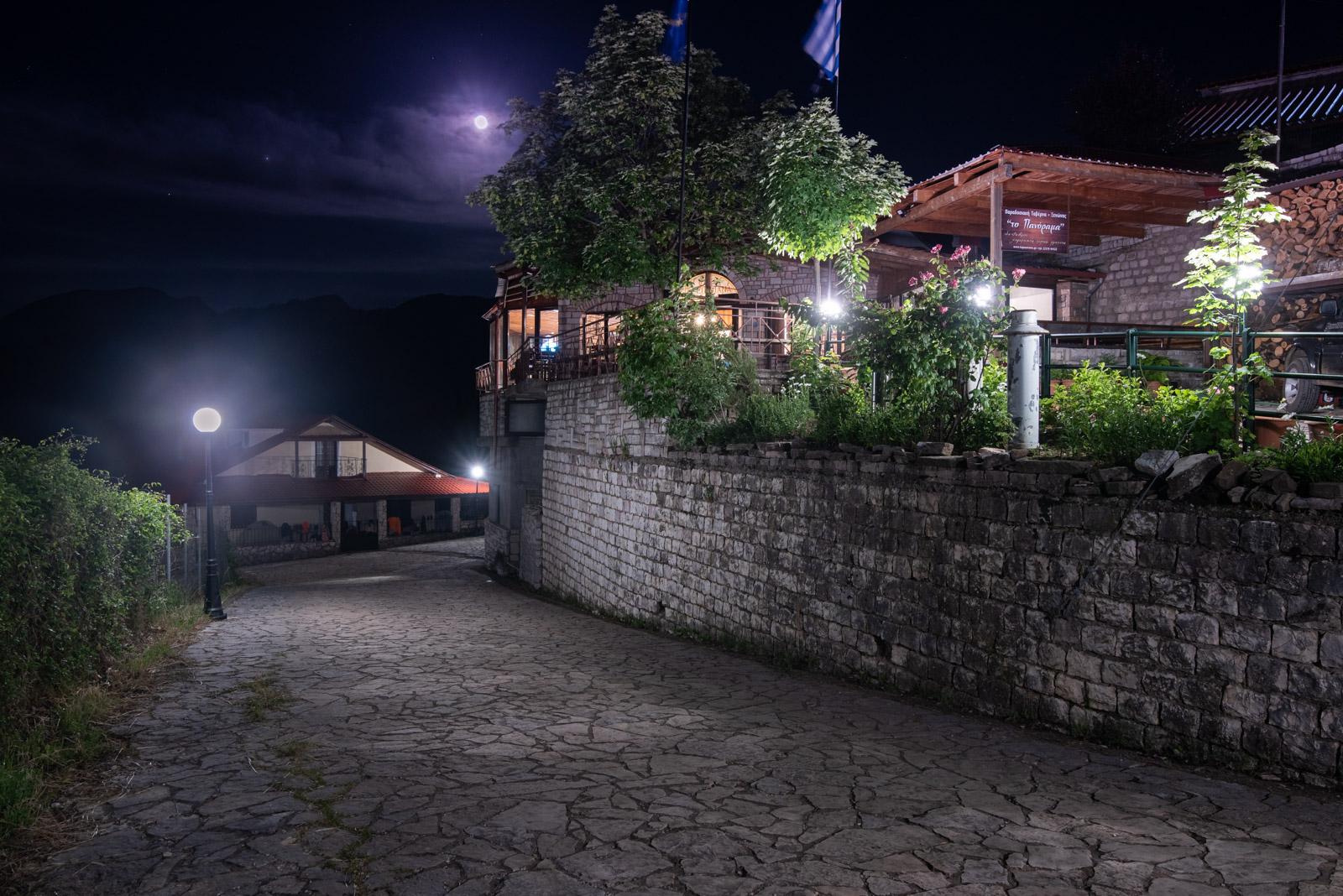 Νυχτερινά Επινιανά